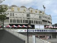 天母球場190824