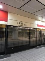 MRTで世貿へ190908