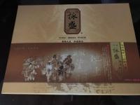 基隆名店詠盛餅店190911