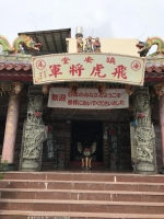 飛虎将軍廟190927