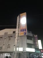 小北成功夜市190927