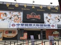 台南市立棒球場190928