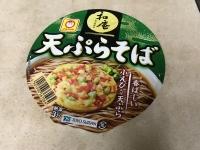 天ぷらそば191005