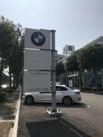 BMW桃園平鎮191012