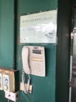 ブルペン電話191013