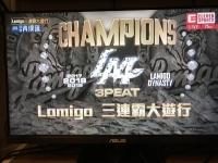 Lamigo三連覇記念番組191020