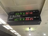 22:43の列車191026