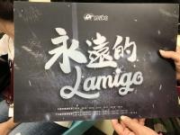 永遠的Lamigo191026