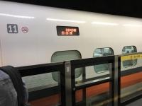 また台湾新幹線191028