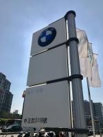 新荘BMW191112