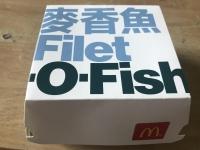 麥香魚191126