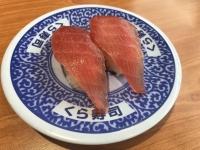 くら寿司でマグロ尽くし191130