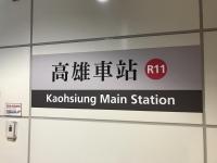 高雄車站191218