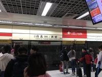 MRT台北101/世貿駅191222