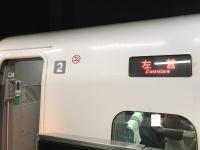 台湾新幹線200109