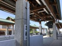 加祿の駅名表示どうしてこうなった200110