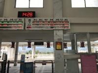 自強で台東へ200110