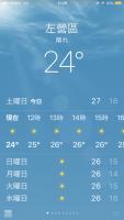 左營區24℃200111