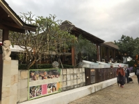 水灣BALI 景觀餐廳200112