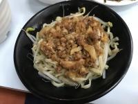 乾意麺200121