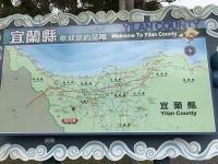 観光200125