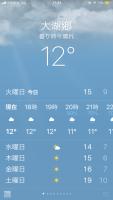 大湖郷12℃200128