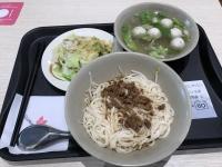 關廟乾麵+魚丸湯+燙青菜200205