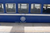 35SPK32757Tは枋寮行きのまま200110