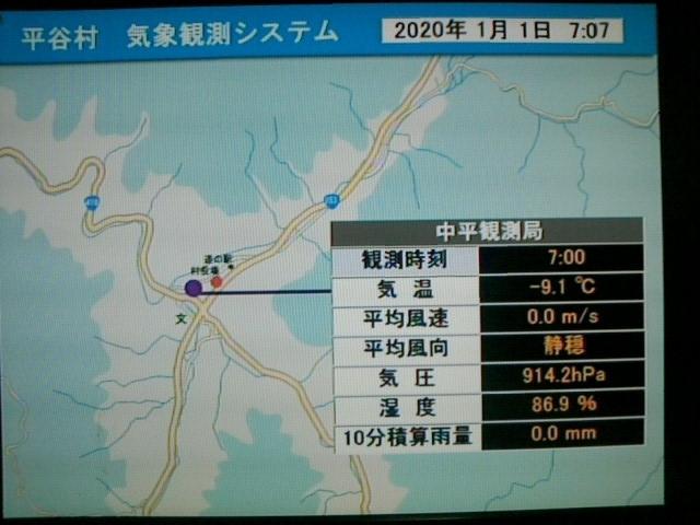 NEC_1630.jpg