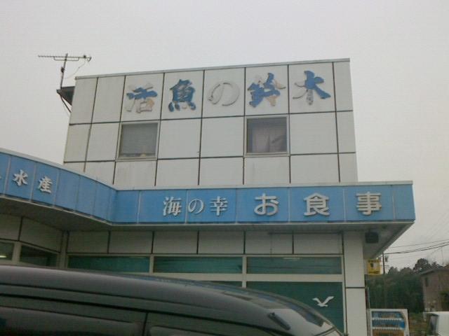 NEC_1821.jpg