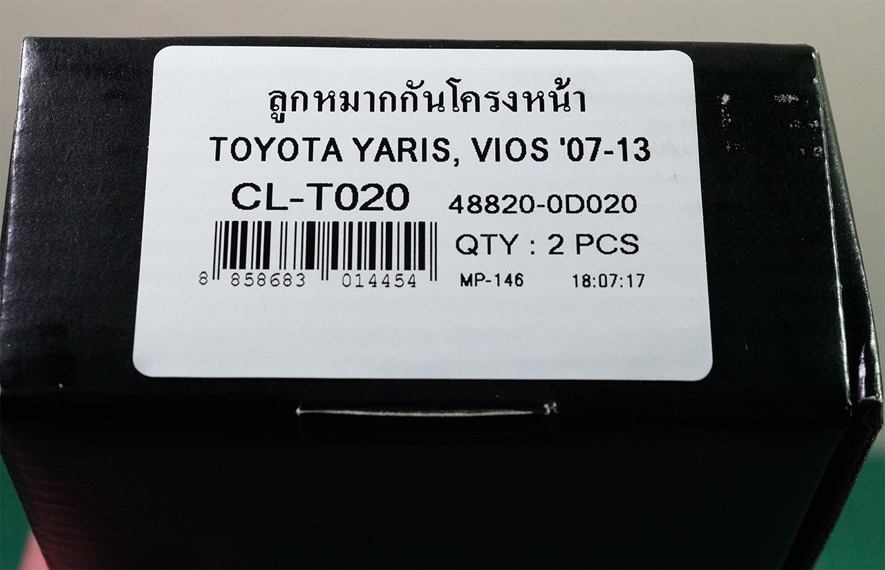 ad165.jpg