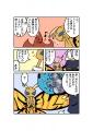 76557076_p0_master1200.jpg