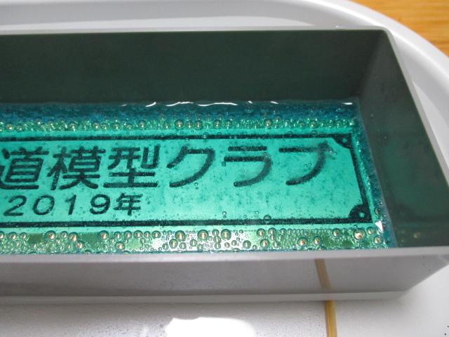 オキシドールクエン酸塩02