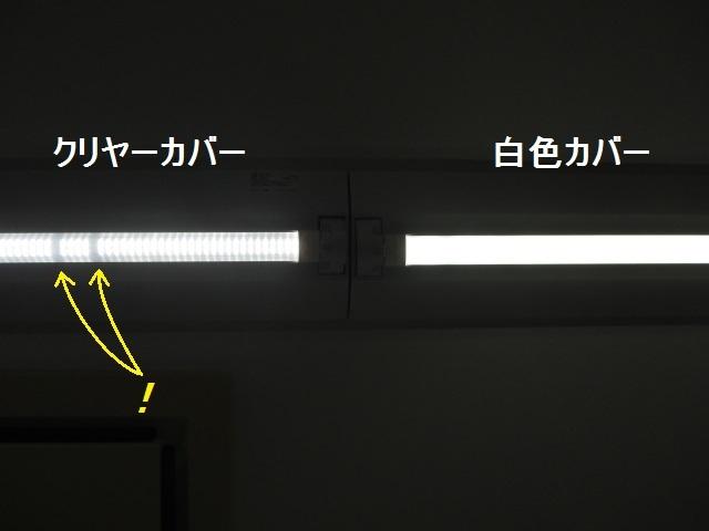 LED-002.jpg