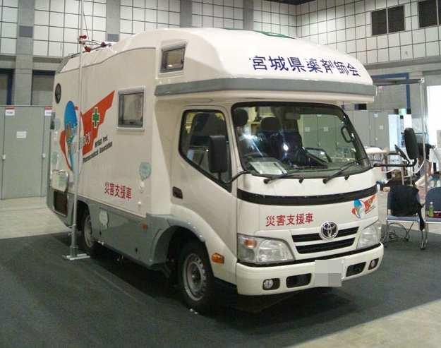 mobairumiyagi98.jpg