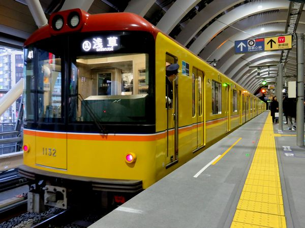 線 渋谷 銀座