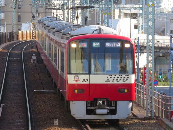 京急の看板車両2100形電車。優等列車「快特」や有料座席指定列車「Wing」で使用される。