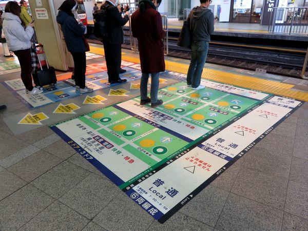 京急品川駅1番線は様々な種別・行先の列車が発着するため、乗車位置が細かく分かれている。