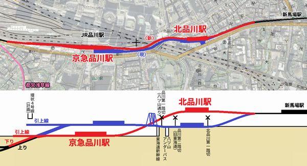 京急品川~北品川間の高架化前後の比較図