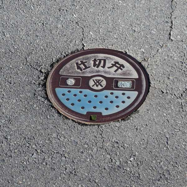 沼津市のマンホール(仕切弁)