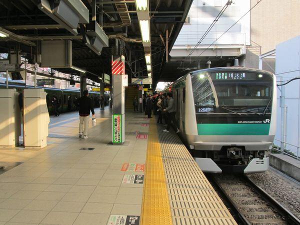 渋谷駅埼京線ホーム。駅本体からは南に350m離れている。