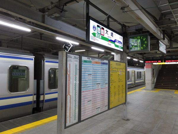 切替当日は品川発着の横須賀線が大崎駅発着に変更された。