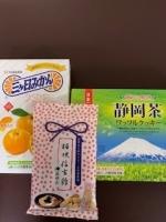 静岡のIMG_9739