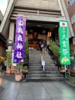 烏森神社IMG_9751