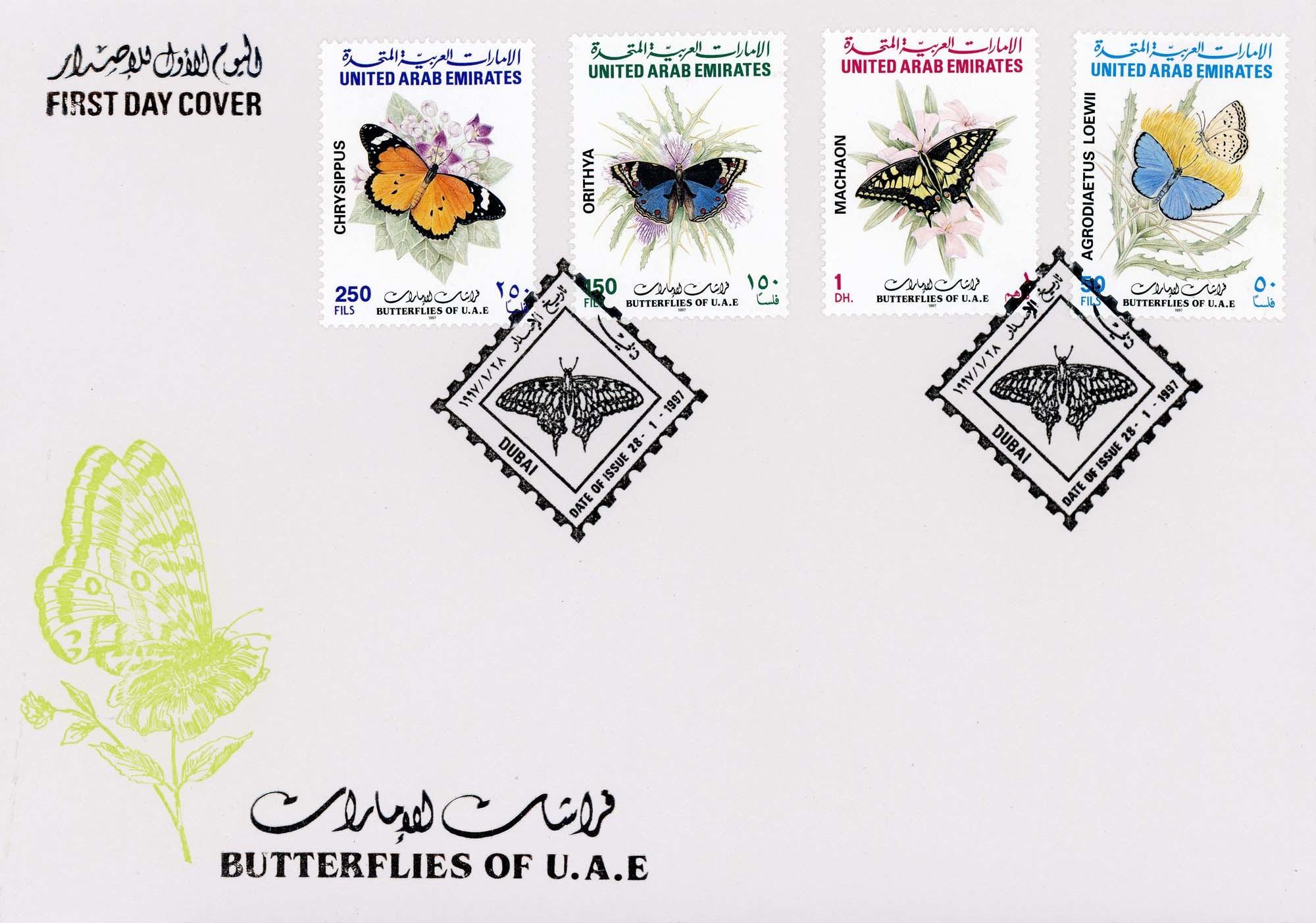 Dubai:28-1-1997FDC