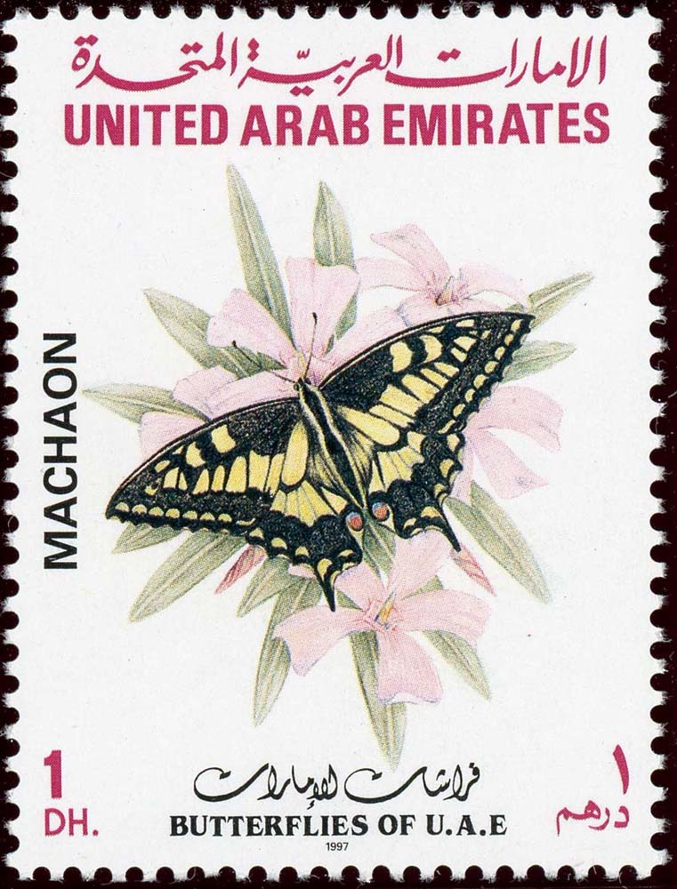 UAE:1997-4
