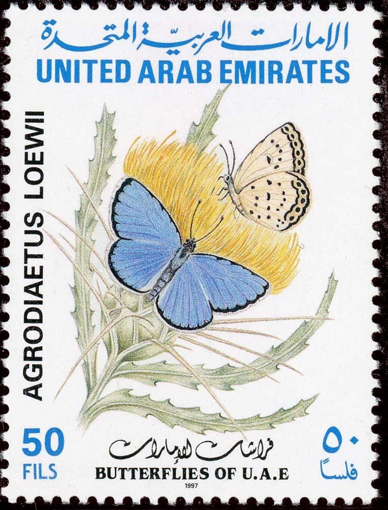 UAE:1997-1