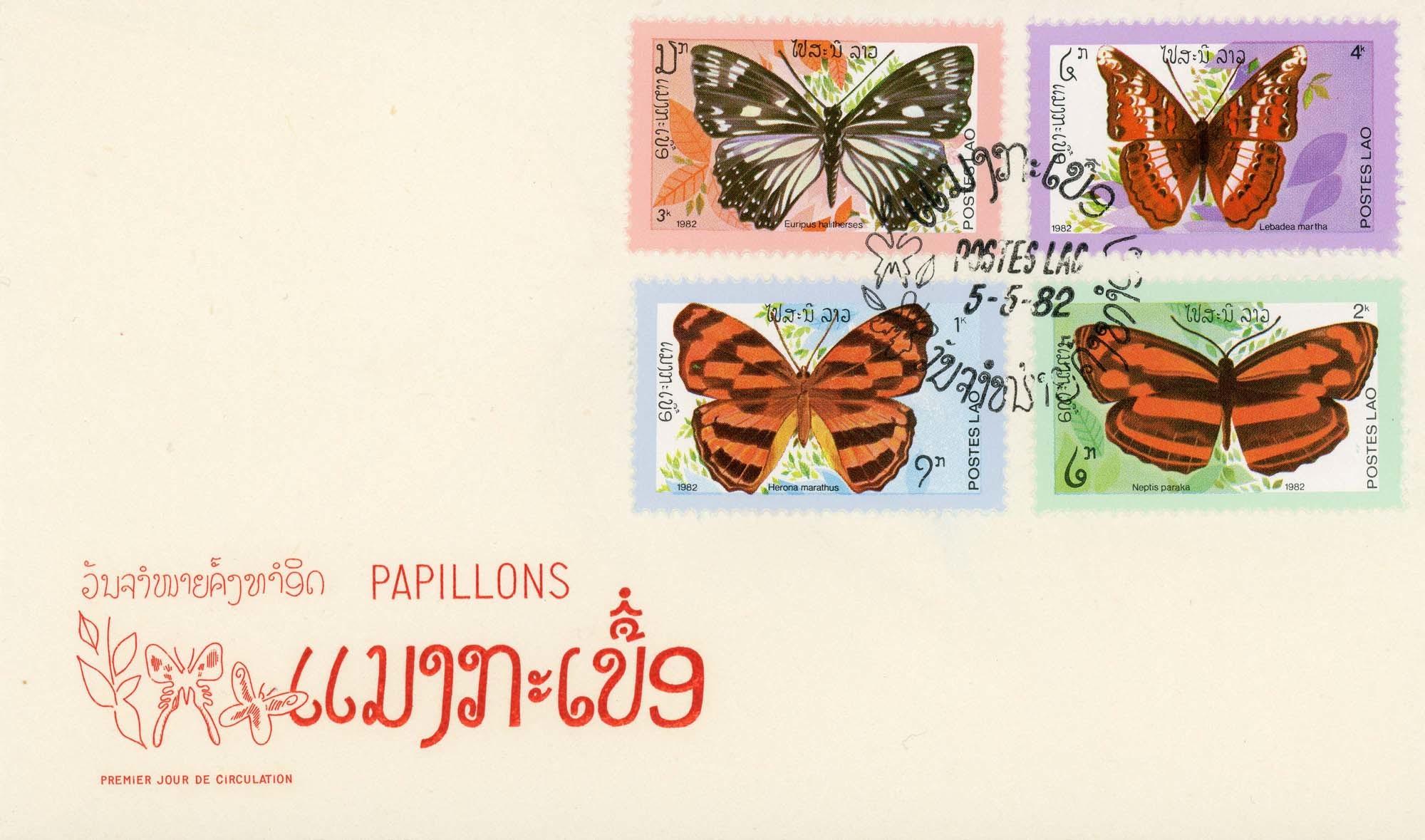 Laos:5-5-82FDC-1