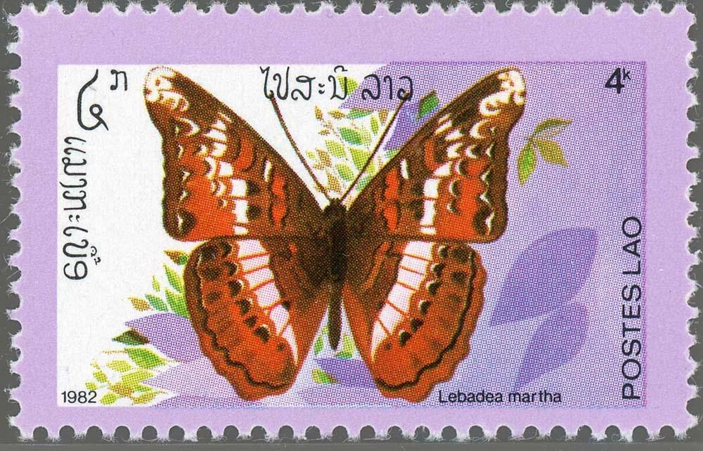 Laos:1982-4