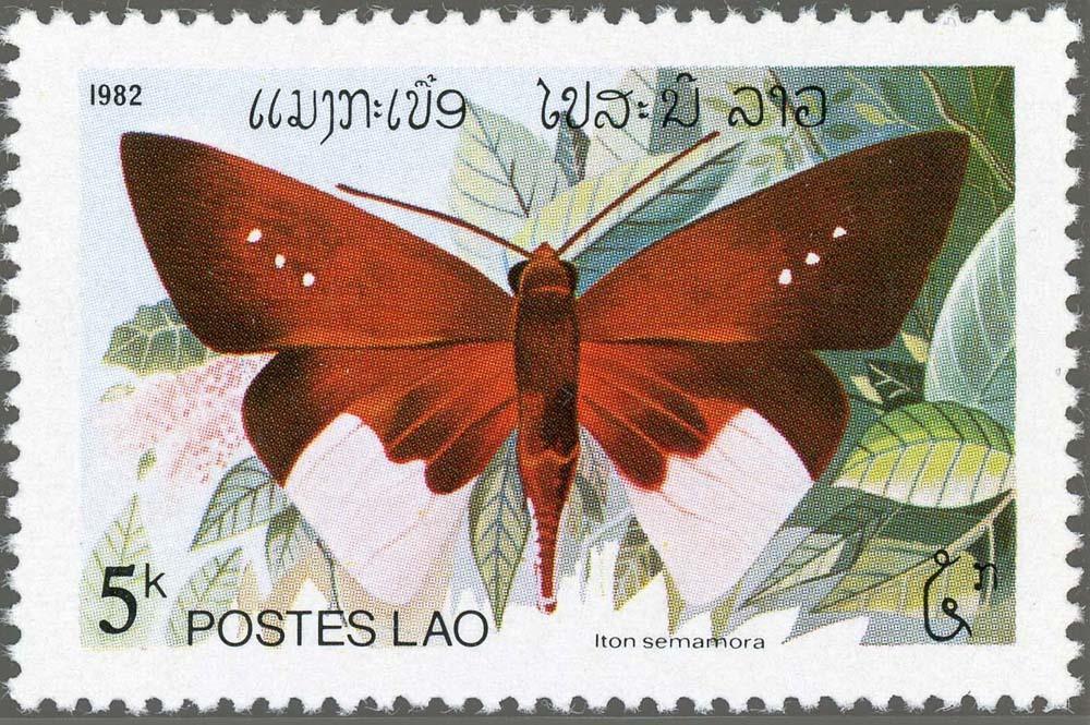Laos:1982-5